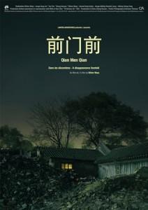 qian_men_qian4